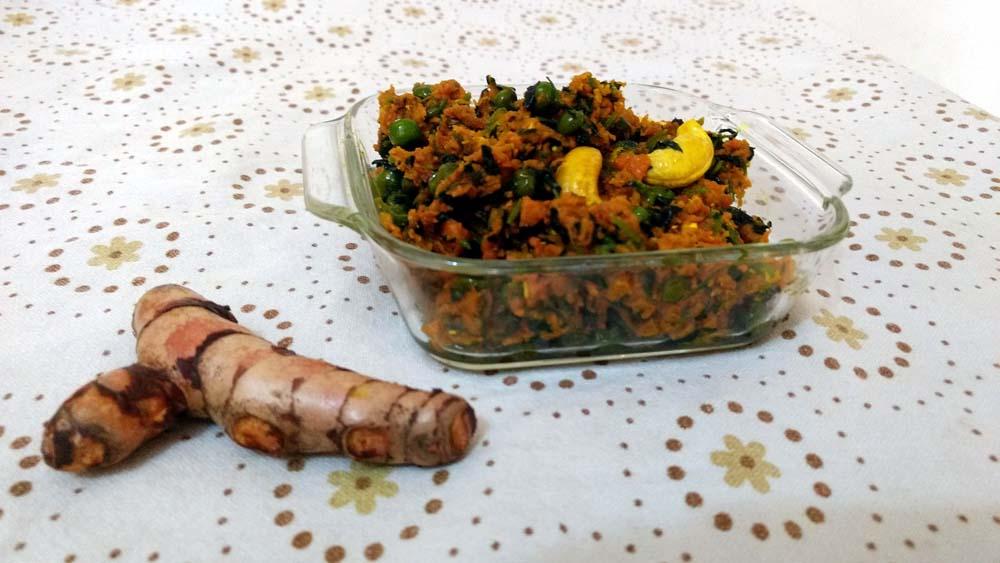 कच्ची हल्दी की सब्जी